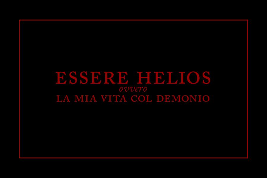 Essere Helios